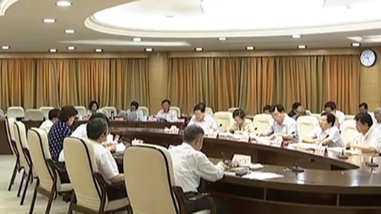 山东省政协十一届五十一次主席会议召开