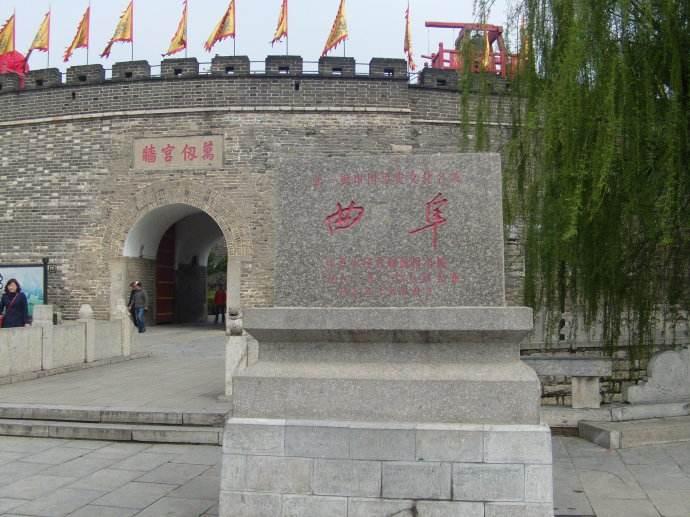 孔子文化节期间三孔景区暂停使用济宁旅游惠民一卡通