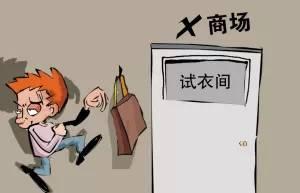 潍坊: 儿子劝阻不抵金钱诱惑 男子试衣间顺走财物