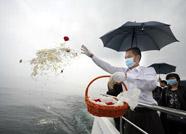 潍坊首次海葬服务将于10月组织开展 费用全免