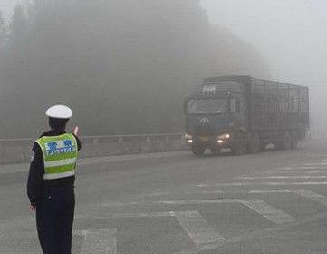 大雾天气季节来临 青银高速将视情况交通管制
