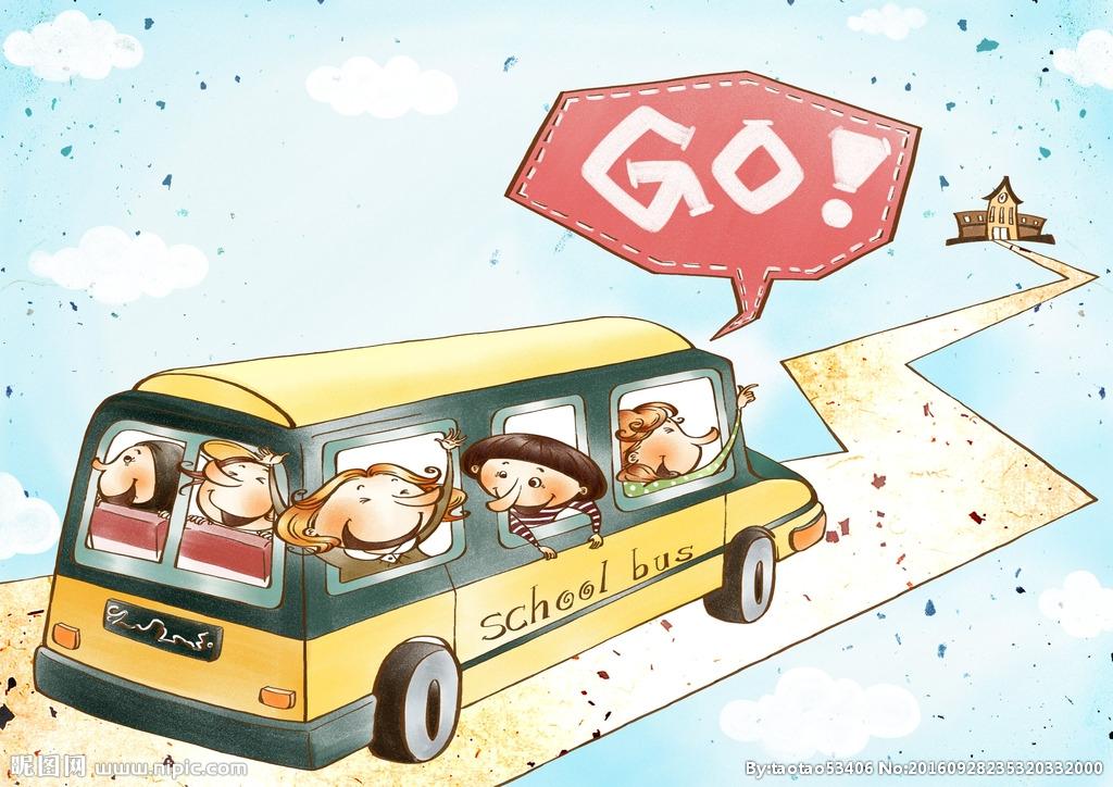冠县推出6条学生定制公交每次乘车8毛钱 站点都在这儿