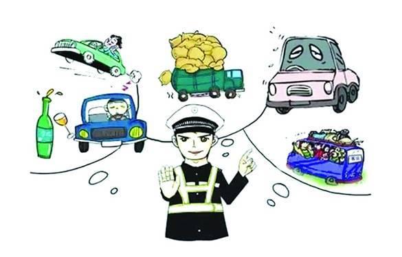 临沂30家运输企业因存安全隐患被交警部门约谈