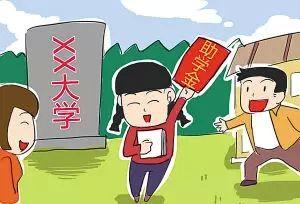友芳公益基金会向罗庄4名大学生发放1.2万元助学金