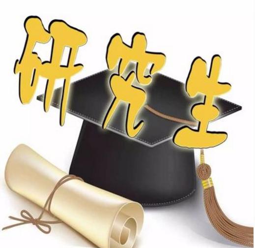 潍坊医学院2018年计划招硕士研究生523人 接收推免生