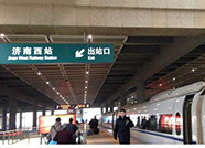 """台风""""泰利""""来势汹汹 未来3天济南西站这17趟列车停运"""