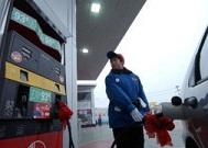 十五部委推广车用乙醇汽油 山东这些地市11年前就开始试点