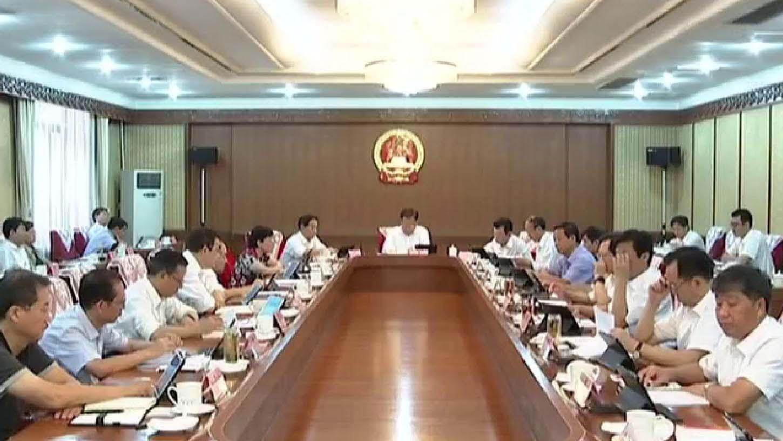 山东省十二届人大常委会举行主任会议