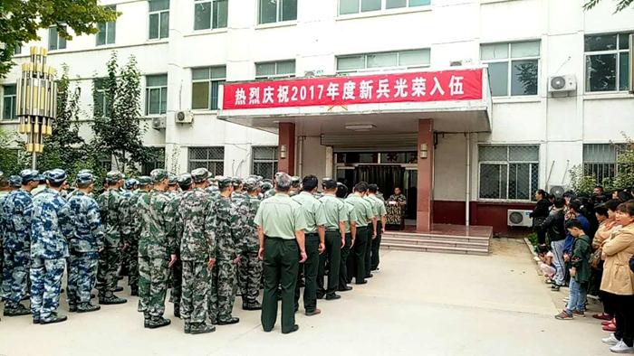 2017年度临清新兵起运 248名新兵陆续启程