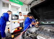 青岛车用天然气价格调整 每立方米降1毛钱