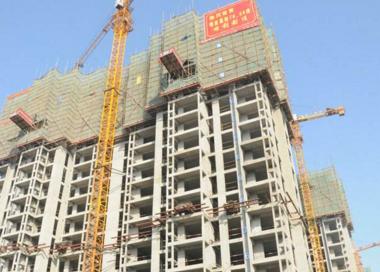 淄博6个在建项目存在安全隐患被责令停工 含2处住宅楼