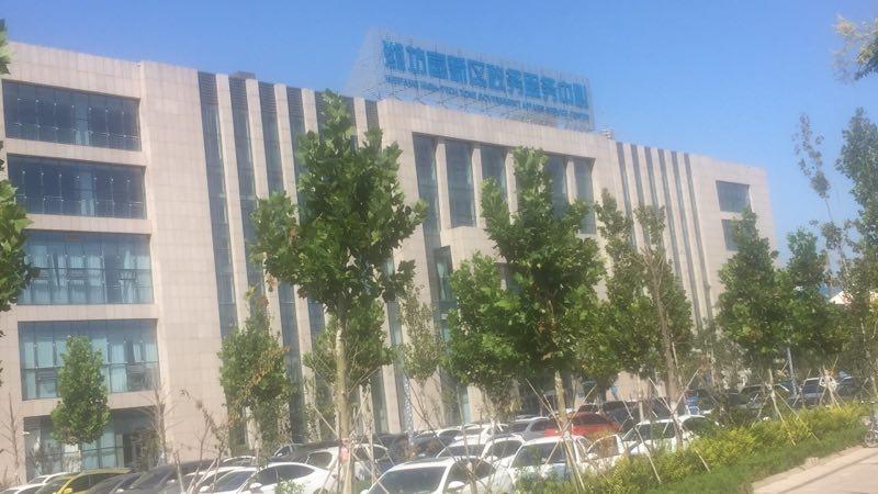 潍坊高新区简化优化建设项目办理流程  审批再提速50%以上