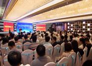 潍坊召开2017绿色制造国际会议 助推产业强市