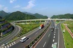 济宁新机场高速连接线可行性研究报告通过专家审查 投资估算98.4亿