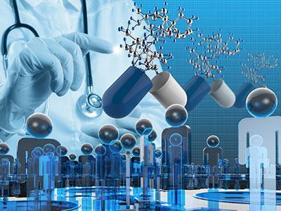 2017医药创新与发展国际会议将在烟台市隆重召开