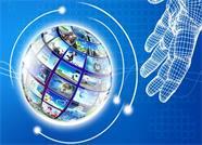 最高可奖100万 威海专项资金扶持成长型软件企业发展