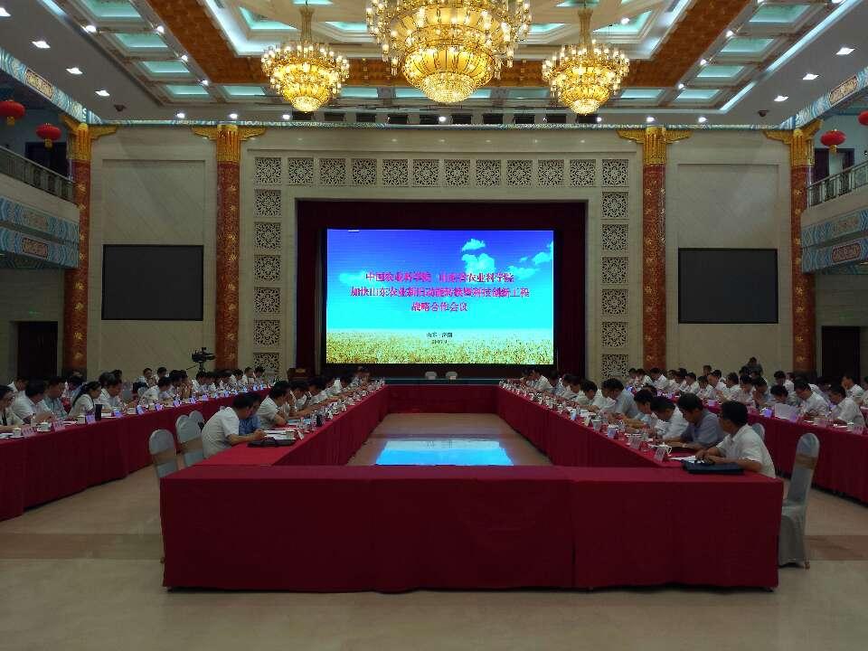 ?中国农科院与山东省农科院开展战略合作 助推农业新旧动能转换