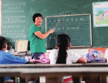 山东公布首批教师县管校聘示范区 济南章丘等12县入选