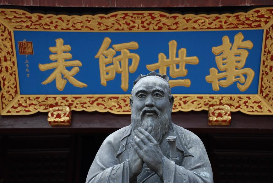 山东:打造儒学研究高地 践行弘扬优秀传统文化使命
