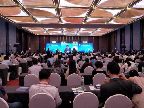2017医药创新与发展国际会议开幕