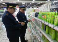 潍坊市启动化妆品市场监管规范化建设三年提升工程
