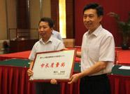 第七届潍坊市市长质量奖揭晓 4家企业和3名个人获表彰