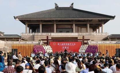 山东大学儒学高等研究院发布近两年儒学研究十大热点
