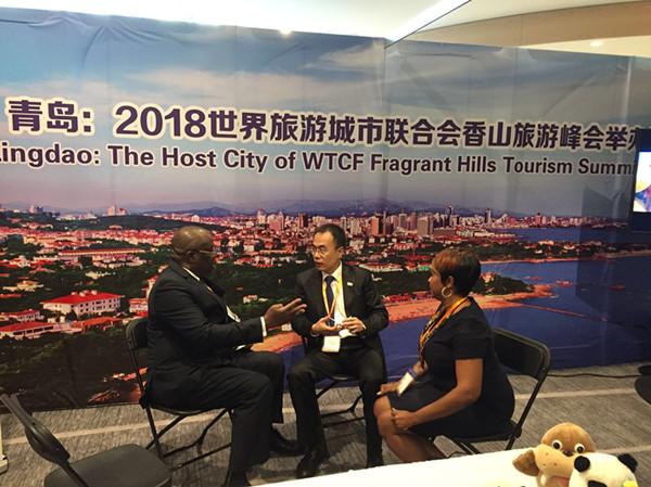 2018年青岛将迎世界级旅游峰会
