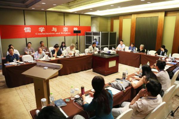 儒学大咖6场圆桌论坛纵论儒学文化 推动当代儒学研究与传播