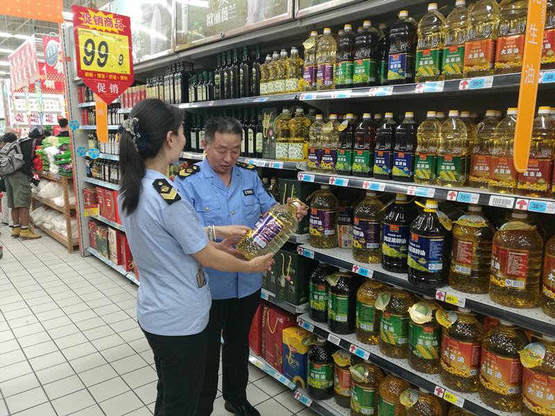 青岛市南启动中秋、国庆节日市场食品安全专项检查