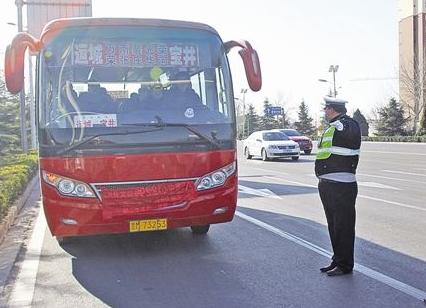 淄博796家运输企业25日前不处理交通违法将面临5大麻烦