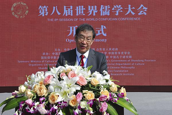 杜维明:儒家传统是超时代、跨文化、多学科的人文现象