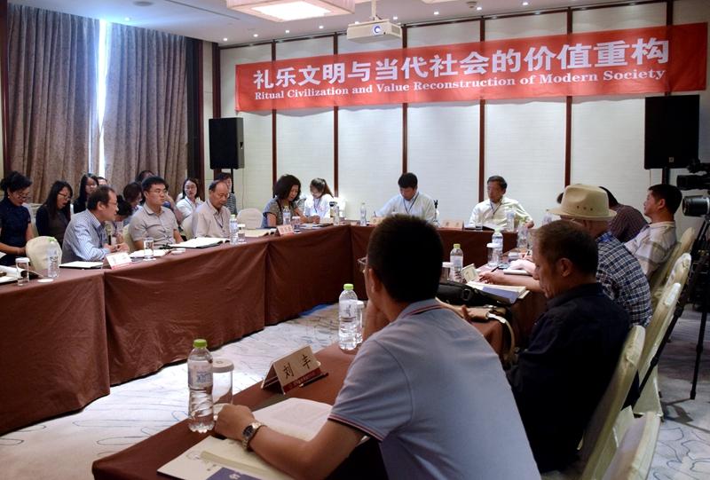 在第八届世界儒学大会圆桌论坛上专家们都说了啥