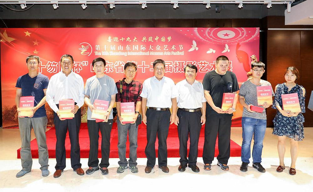 山东省最高级别综合性影展开幕 8件作品获金奖展至26日