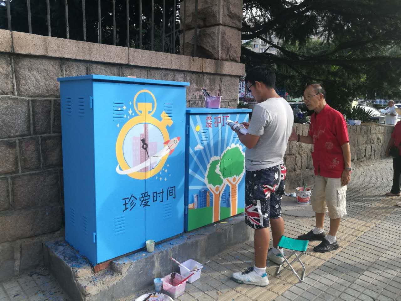 打造新风景线 青岛市南对配电箱箱体进行集中美化