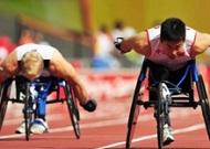 山东省政府通报:给予第十五届残奥会有功单位和人员记功奖励