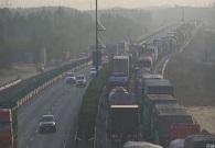 最新路况:G20青银高速货车追尾处理完毕 这些入口解除关闭