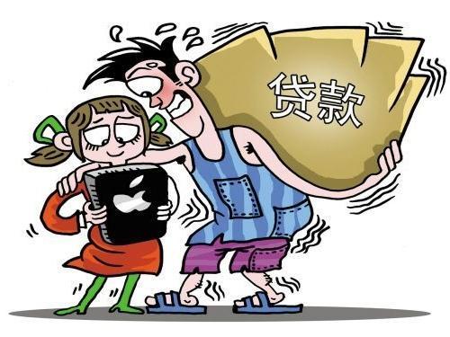 为救妻子申请网络贷款 临沂一男子被骗13200元