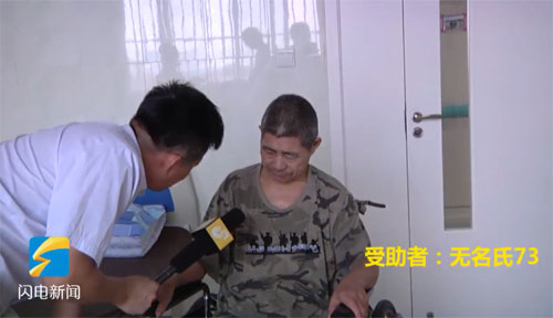 """男子流浪滨州被救助,多次提及""""鲁北车站"""""""