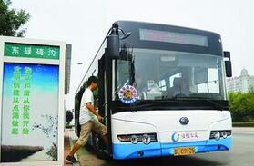 日照公交6路起讫站调整为金阳市场 并增设3站