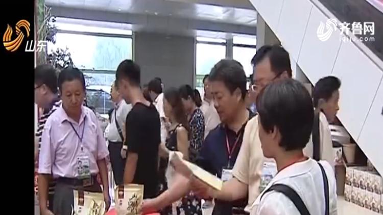 第十四届中国林产品交易会成交额17.9亿元