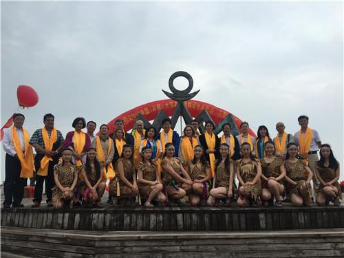 2017中国(日照)太阳文化国际研讨会在日照举办
