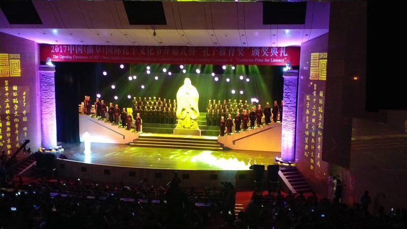 5大好奇!探班孔子文化节开幕式 山东卫视21:30直播