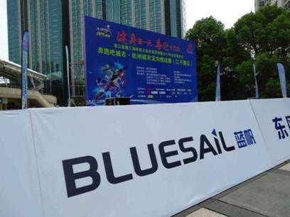 鲁股日报|正停牌的蓝帆医疗拟购标的或为一家新加坡上市企业
