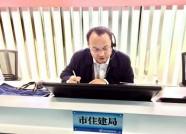 潍坊市住建局副局长钟光文接听12345热线