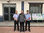 """滨州一男子微信群发布""""凶杀""""案系谣言 发布者被行拘"""