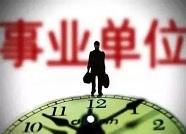 2017年潍坊卫计委直属事业单位公开招聘部分招聘计划调整