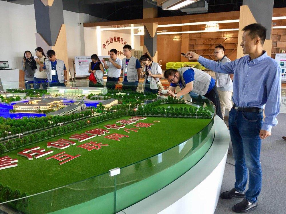 处处充满国际范儿 枣庄互联网小镇年底注册企业将突破300家