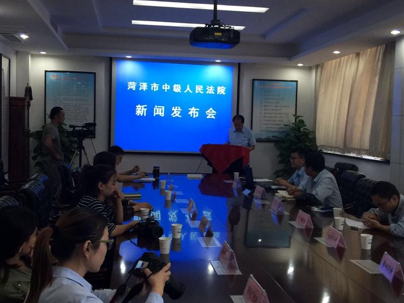 """菏泽两级法院推进""""基本解决执行难"""":结案11167件"""