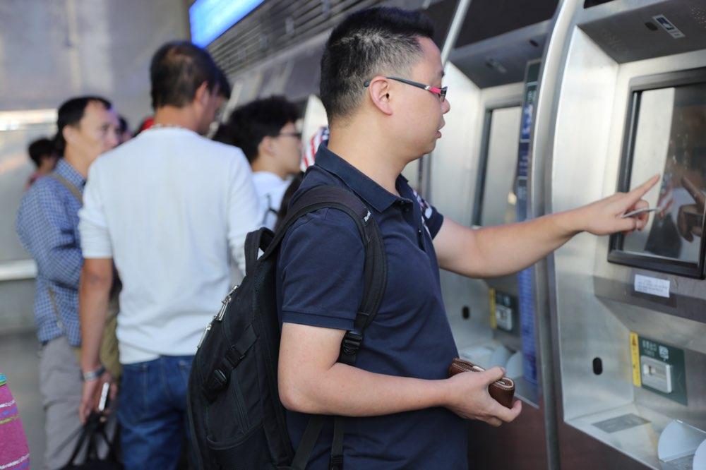 网购国庆火车票约9成未取 淄博站:高峰日或现取票长队